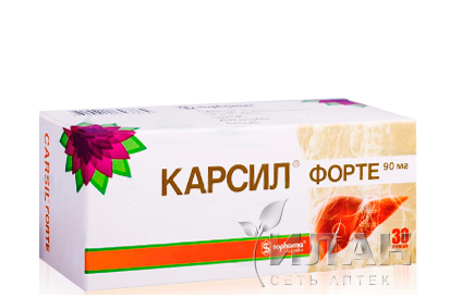 Карсил Форте (Carsil Forte)