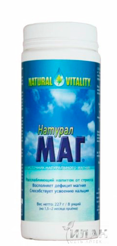 Натурал Маг (Natural Magnesium)