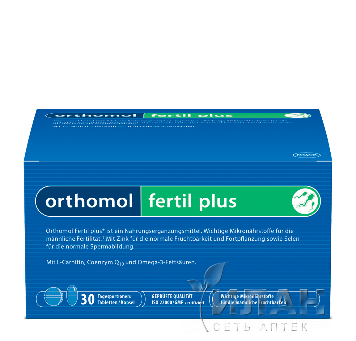 Ортомоль Фертиль плюс (Orthomol Fertil plus)