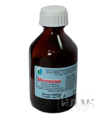 Меновазин (Menovasin)