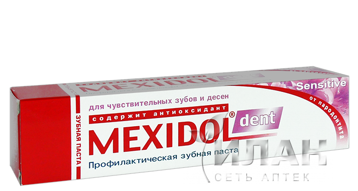 Зубная паста Мексидол дент Сенситив (Mexidol dent Sensitive)