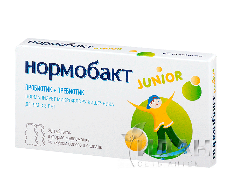 Нормобакт Джуниор (Normobact Junior)