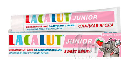 Зубная паста Лакалют Джуниор (Lacalut Junior)