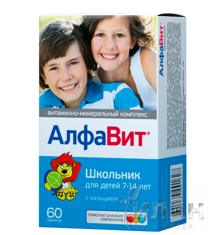 Алфавит школьник (Alphavit for children)