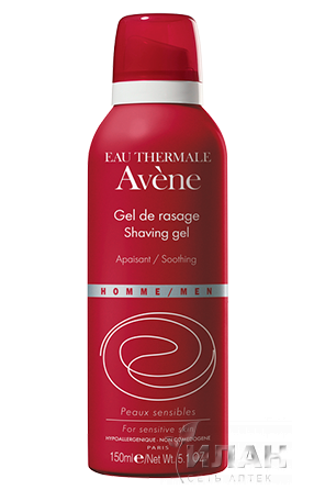 Авен гель для бритья (Avene Shaving gel soothing)