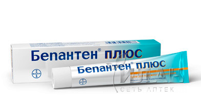 Бепантен плюс (Bepanthen plus)