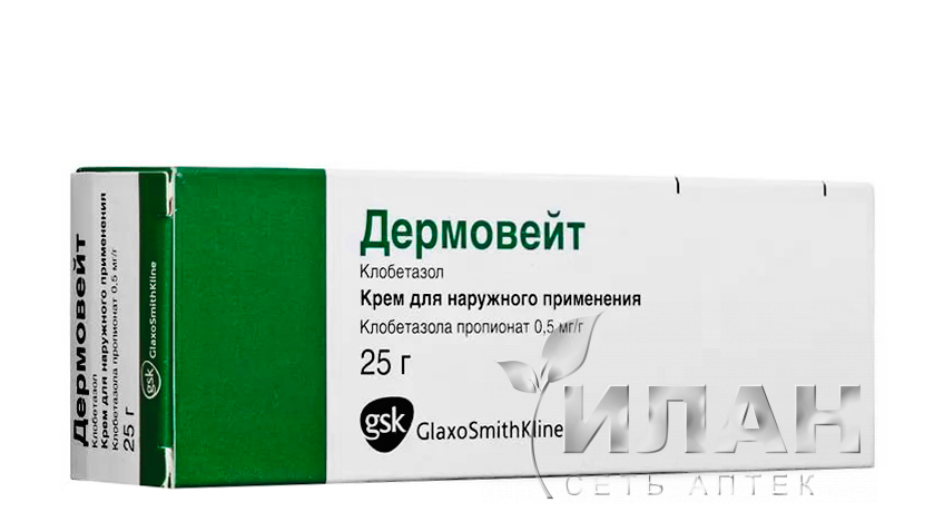 Dermovate ointment augmentin side effects